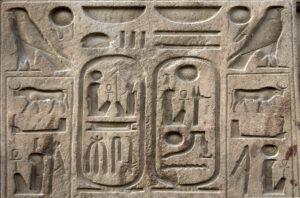 Altägyptische Hieroglyphen