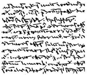 Autograph von Thomas von Aquin aus dem 13. Jahrhundert